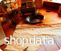 shopdata